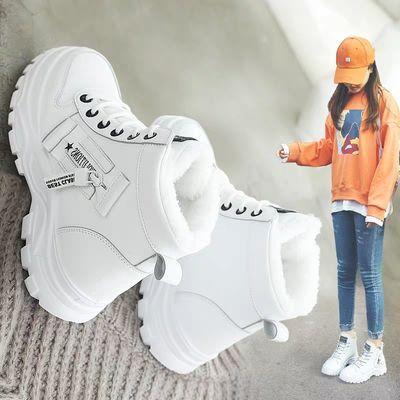 ?【亏本清仓】冬季棉鞋女鞋子保暖加绒女鞋百搭韩版潮鞋学生小白