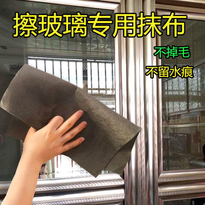魔力擦玻璃抹布专用无水印不留痕擦镜子神器家用清洁百洁抹玻璃巾