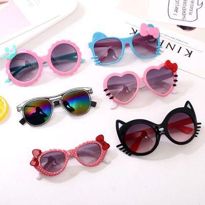 可爱宝宝心形儿童眼镜萌桃心太阳镜男女童防紫外线墨镜儿童太阳镜
