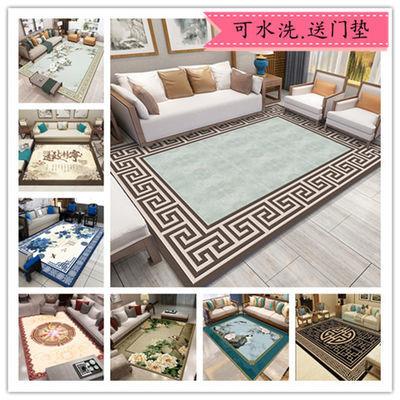 新中式客厅家用地毯中国风沙发茶几古典禅意卧室床边毯门垫可定做