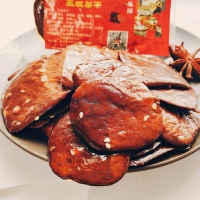 香辣麻辣黄山豆腐干豆干小吃零食五城特产各种规格可供选择