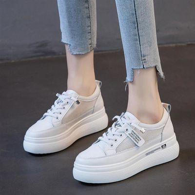 真皮小白鞋女2020爆款夏季透气网面鞋百搭厚底单鞋女夏内增高女鞋