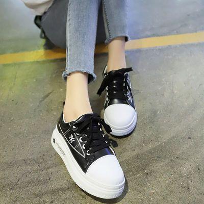 富贵鸟小白鞋女内增高2020春季新款百搭韩版休闲学生街拍女板鞋子