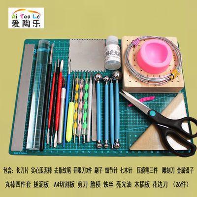 粘土软陶泥套装儿童玩具陶土泥手工制作橡皮泥陶彩泥工具组合