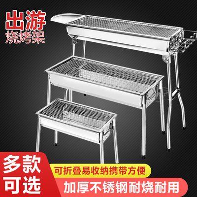 烧烤炉烧烤架不锈钢折叠烧烤炉家用户外烧烤架木炭烧烤炉烧烤工具