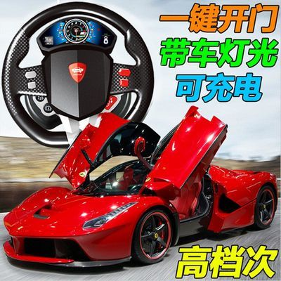 超大型遥控汽车儿童玩具跑车模型可开门方向盘充电动遥控赛车男孩