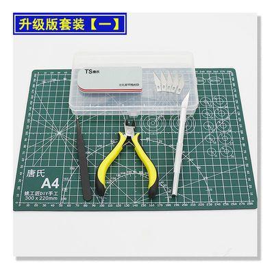 模型工具套装高达模型拼装收纳盒打磨器垫板笔刀打磨DIY手工制作