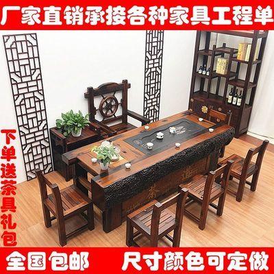 老船木茶台茶桌椅组合实木茶艺客厅泡茶桌客厅办公室简约阳台茶几
