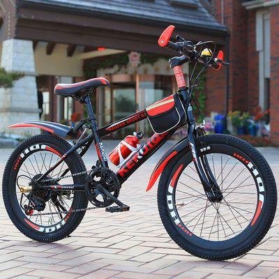 儿童自行车男孩20寸变速山地童车中大童8岁-12岁小学生越野脚踏车