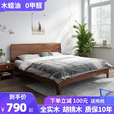 胡桃木北欧实木床现代简约1.8米1.5m1.2米单双人高箱储物床经济型
