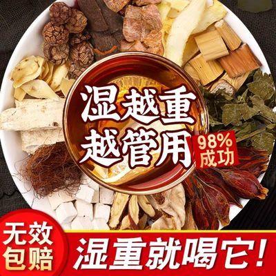 红豆薏米芡实祛湿茶正品 去口臭健脾养胃去除湿气养生茶150g/1袋