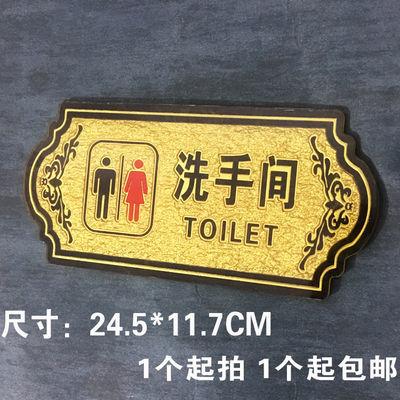 现货WC男女双人洗手间门牌标识牌 美容院厕所门牌标志牌定制