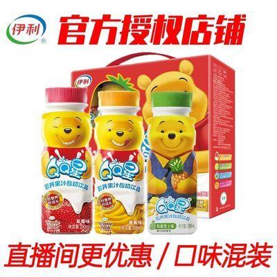 5-6月伊利q星儿童成长牛奶营养果汁酸奶饮品草莓香蕉味200mlx16瓶