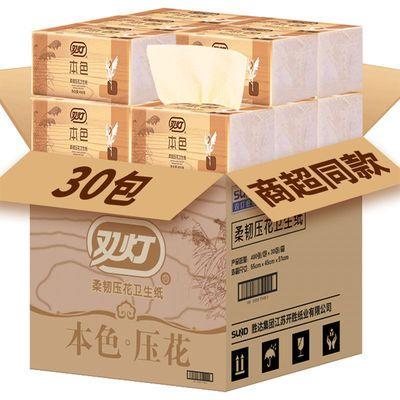 双灯纯本色加厚柔韧压花卫生纸400张平板卫生纸草纸厕纸擦手纸