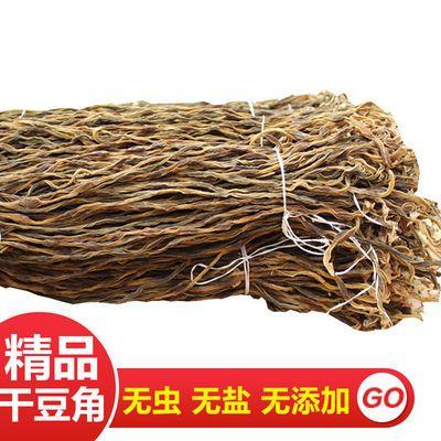 干豆角长豆角农家自制豇豆角干货梅干菜江西特产干豆角250g豆角干