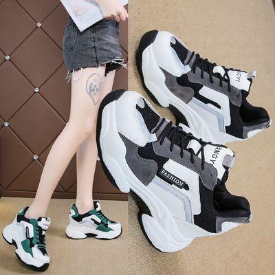 富贵鸟鞋子女夏季款百搭ins潮老爹鞋厚底透气运动内增高休闲鞋