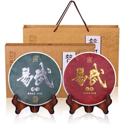 蕴品茶叶 普洱茶礼盒装714g 易武普洱熟茶生茶双饼礼盒中秋礼品茶