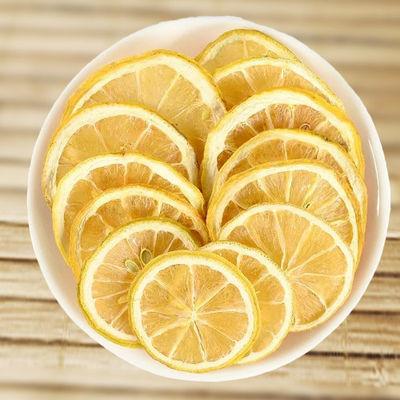 四川安岳新鲜柠檬片50g-500g袋装搭配菊花玫瑰花红枣干山楂圈泡水