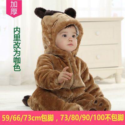 ?婴儿连体衣冬季加厚哈衣新生儿衣服外出爬服宝宝保暖动物造型睡