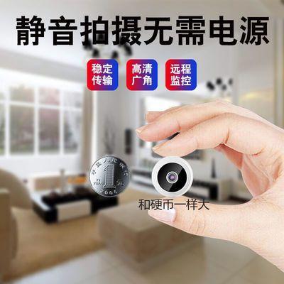 手机远程wifi无线摄像头小型网络监控器家用摄像机室内高清夜视