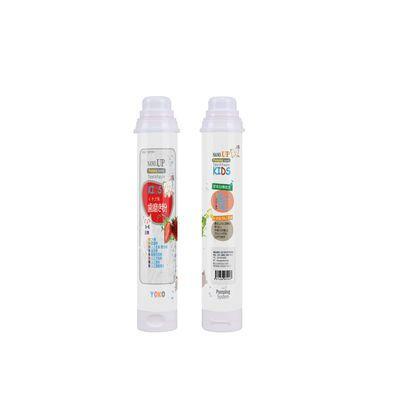 儿童牙膏幼儿吞咽日本原装进口无氟3到12岁水果味按压式100g草莓