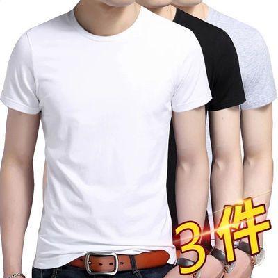100%舒适凉爽短袖t恤男夏季新款纯色上衣男圆领大码T恤打底衫半袖