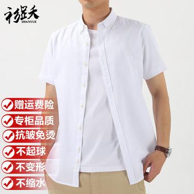 2020夏季白衬衫男士短袖商务正装修身职业工装中青年白色半袖衬衣