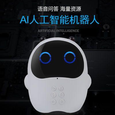 超级胡巴早教智能机器人WIFI胡巴云多功能语言对话教育学习故事机