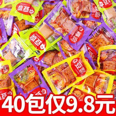 香辣豆腐干零食豆干休闲零食大礼包湖南特产小吃食品零食批发40包