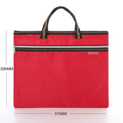 双层拉链防水帆布会议袋资料袋手提文件袋商务公文包礼品袋定制