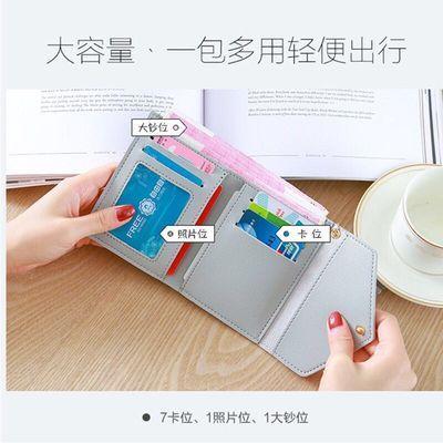 特卖新款钱包女短款女士小钱包迷你学生韩版小手包时尚可爱零钱包