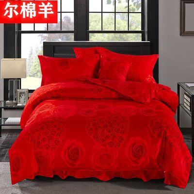 韩版四件套床裙加厚磨毛床罩被套新款三件套结婚床上用品大版家用