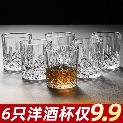 啤酒杯玻璃杯家用威士忌烈酒杯酒吧杯子洋酒杯耐热水杯6只套装