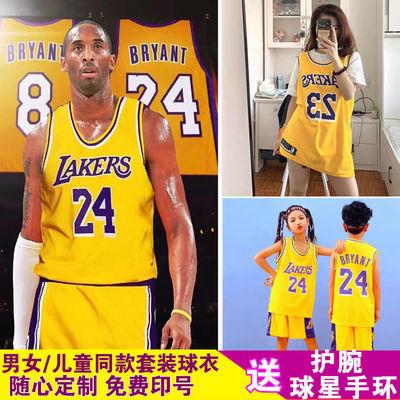 湖人科比24号球衣男女儿童印23号詹姆斯篮球班服套装团购定制组队