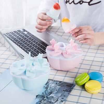 雪糕模具冰棒冰棍冰糕棒冰冰淇淋冰块模具家用套装制冰格果冻模具