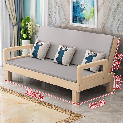 新款实木沙发床可折叠客厅小户型坐卧两用床单人床经济型多功能午