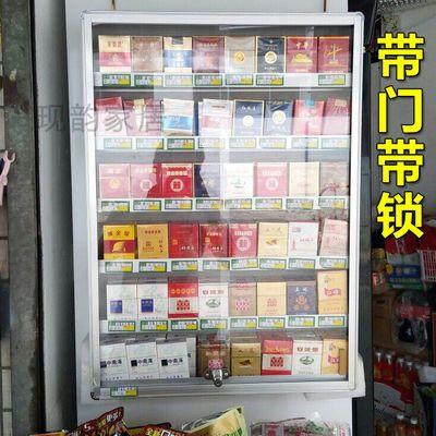 烟架烟柜带门带锁墙挂式便利店放烟香菸展柜挂墙烟盒挂式展示架