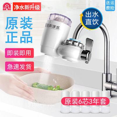 容声净水器家用 厨房水龙头过滤器 自来水净化器滤水器直饮净水机