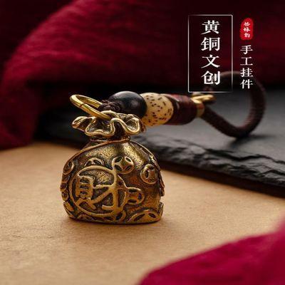 创意聚财钱袋汽车钥匙扣挂件复古纯黄铜招财手工礼品 复古饰品潮