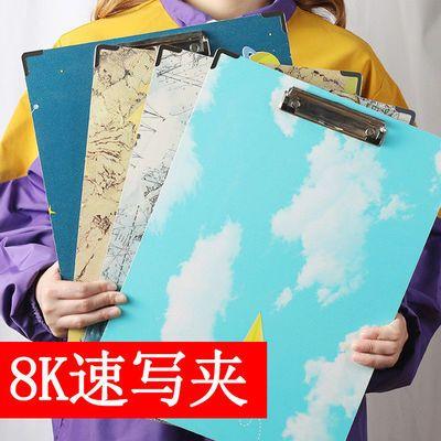 网红素描8k防水速写夹画画神器绘画板拷贝台儿童速写板美术用品