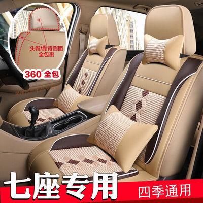 全包五菱宏光S3座套宝骏730五菱宏光sS1七座专用四季通用汽车坐垫