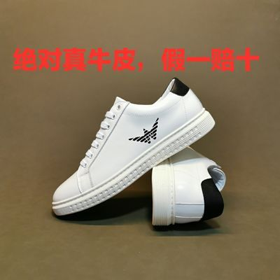 2020黑色印花新款小男鞋透气运动鞋韩版潮鞋休闲鞋板鞋真皮鞋子男