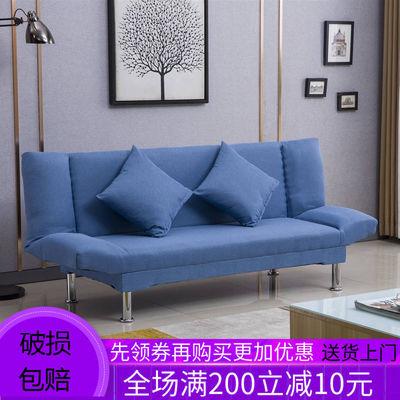 沙发床可折叠两用小户型双人三人多功能单人租房布艺懒人沙发包邮