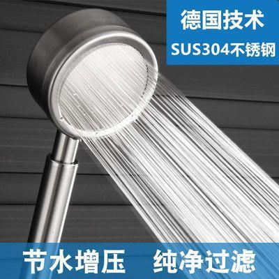 九牧王通用304不锈钢增压加压花洒喷头/家用喷头淋浴花洒软管套装