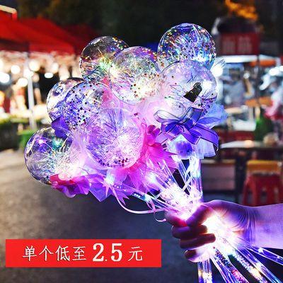 2020地摊热卖发光小玩具魔法棒波波球卡通灯笼儿童仙女棒地推礼品