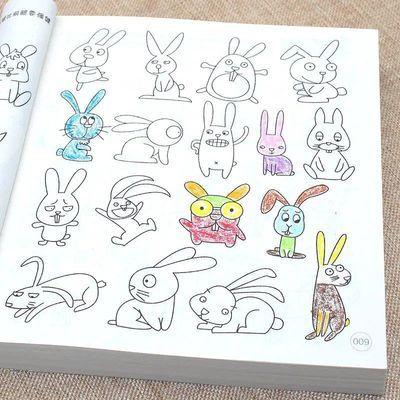 简笔画5000例宝宝涂色本儿童学画画书绘画涂鸦本填色书籍启蒙认知