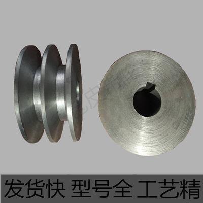 三角皮带轮 电机轮皮带盘单槽双槽铸铁马达传动轮60-120mmA型B型