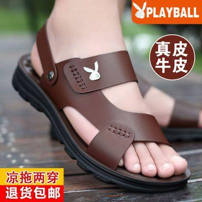 男士凉鞋夏季真皮凉拖鞋男大码牛皮沙滩鞋新款夏天男鞋休闲凉鞋男