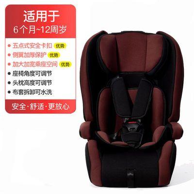 儿童安全座椅汽车用婴儿宝宝车载座椅3C认证便携带式6个月-12岁