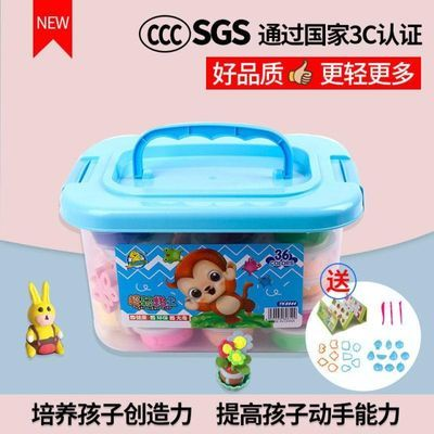 超轻粘土无毒橡皮泥套装工具12色24色水晶彩泥软陶泥黏土儿童玩具